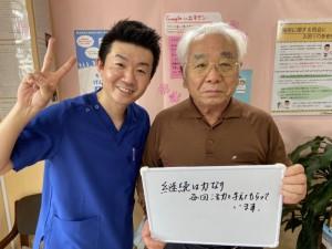 坂田敏昭(さくら)