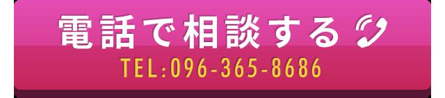 tel:0963658686